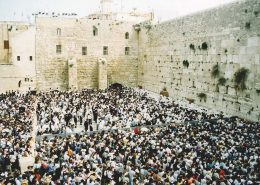Israeli's Celebrate High Holy Days