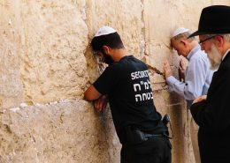 Security on the Wailing Wall
